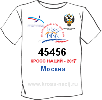 Пример футболки